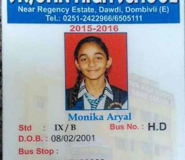 आत्महत्या: सहलीसाठी पैसे मिळाले नाहीत म्हणून पाचव्या मजल्याहून घेतली उडी|मुंबई,Mumbai - Divya Marathi