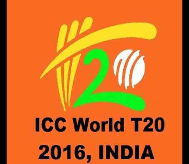 टी-२० विश्वचषक; शुक्रवारी मुंबईत कार्यक्रमाची घोषणा|क्रिकेट,Cricket - Divya Marathi