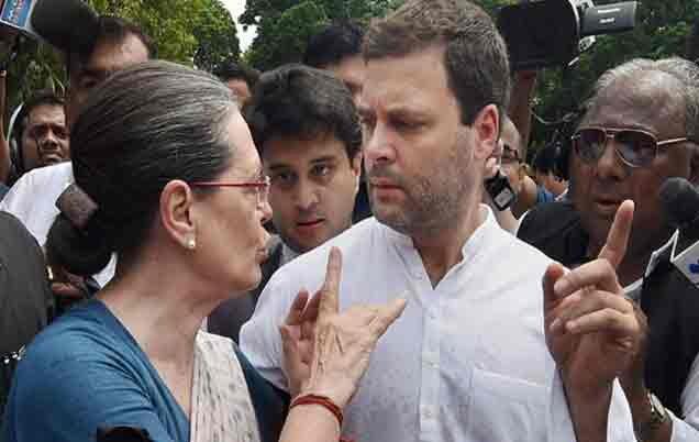 National Herald Case: राहुल गांधी म्हणाले, PMO घेत आहे राजकीय सूड|देश,National - Divya Marathi