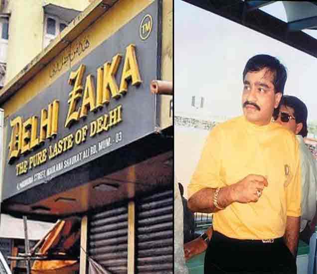 'दिल्ली जायका' हॉटेलसाठी आयकर विभागाकडून 1 कोटी 18 लाखांची किमान किंमत निश्चित केली होती. - Divya Marathi