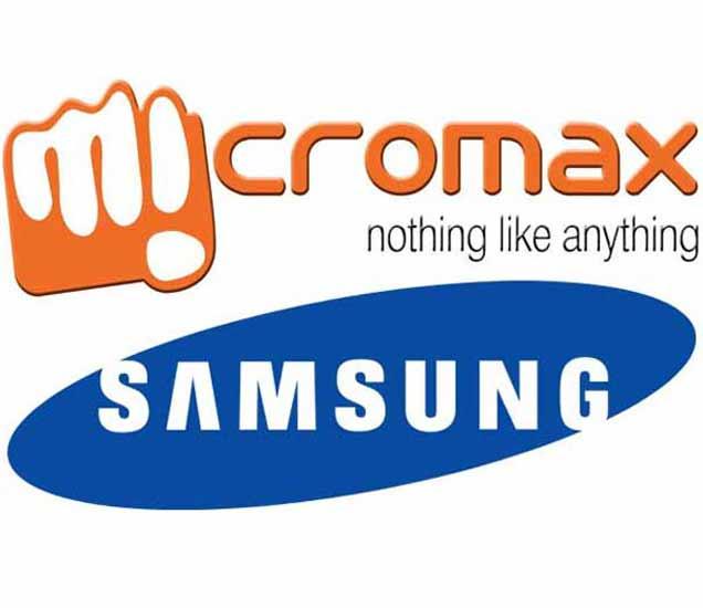 सॅमसंग व मायक्रोमॅक्स बंद करणार 2G स्मार्टफोनची विक्री बिझनेस,Business - Divya Marathi
