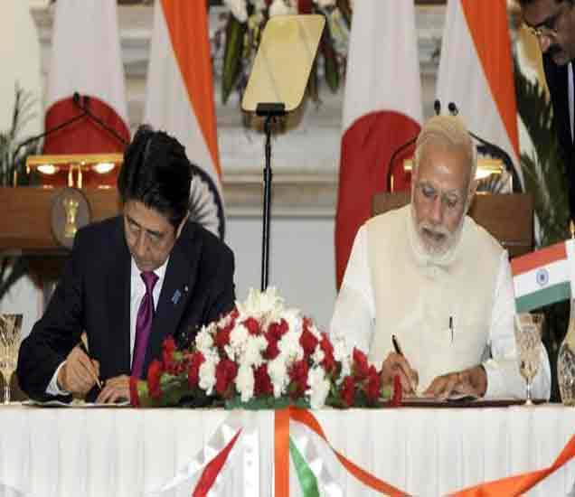 संयुक्त राष्ट्राच्या सुरक्षा परिषदेमध्ये जपान करणार भारताचे समर्थन|देश,National - Divya Marathi