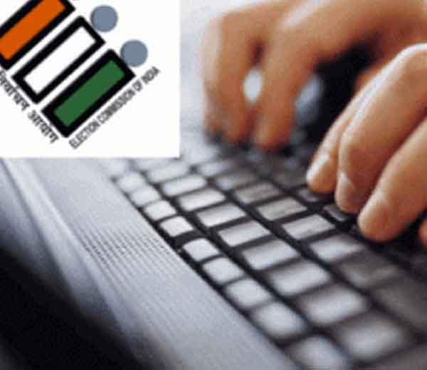 ऑनलाइन बनवा कलर व्होटर आयडी कार्ड, फॉलो करा या Simple Steps|बिझनेस,Business - Divya Marathi