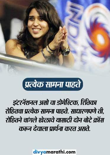 युवी होता रोहित-रितिकाचा मेडिएटर, जाणून घ्या रितीकाशी संबंधित 5 Facts स्पोर्ट्स,Sports - Divya Marathi