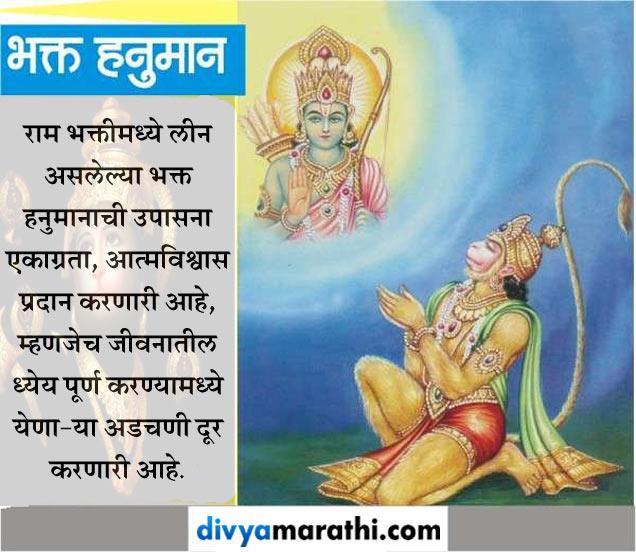 हनुमानाचे 6 स्वरूप, यांची पूजा केल्याने होतात हे फायदे|देश,National - Divya Marathi