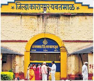 यवतमाळ कारागृहात क्षमतेपेक्षा दुप्पट कैदी|नागपूर,Nagpur - Divya Marathi