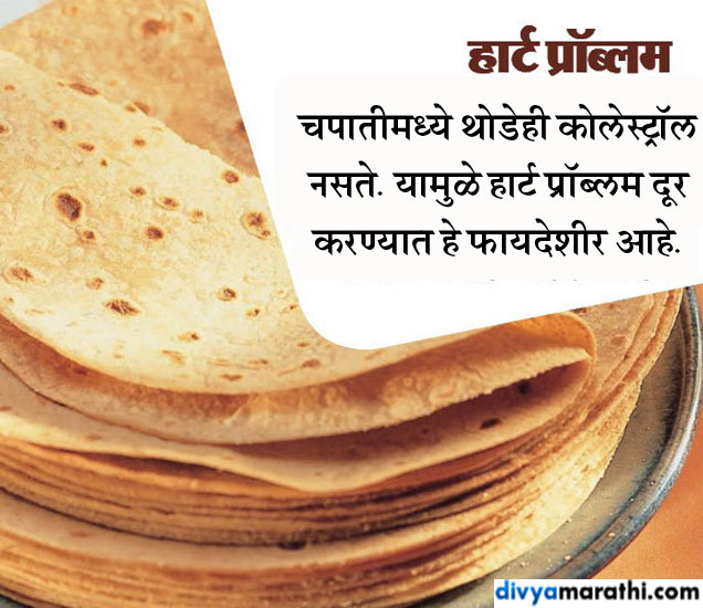 1 चपाती ठेवते 10 आजारांपासून दूर, जाणुन घ्या मोठे फायदे...|देश,National - Divya Marathi