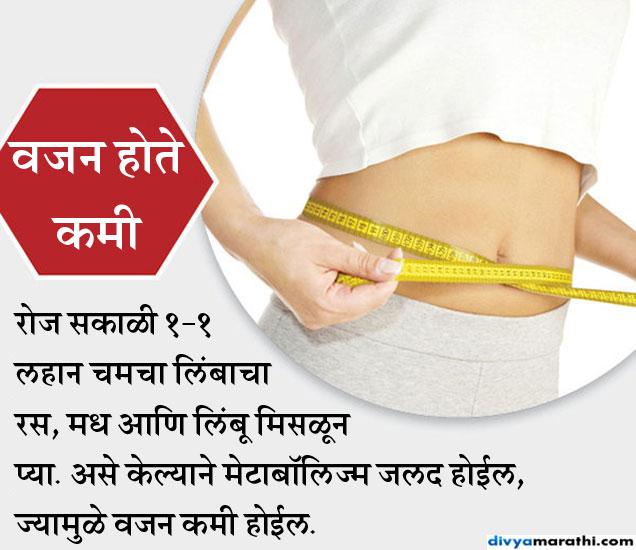 10 फायदे : कडूलिंबामध्ये लपले आहे आरोग्याचे रहस्य, वजन होते कमी...|देश,National - Divya Marathi