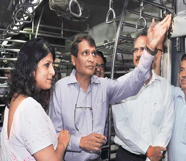 मुंबई लोकलने रेल्वे मंत्री प्रभुंचा प्रवास (फाइल फोटो) - Divya Marathi