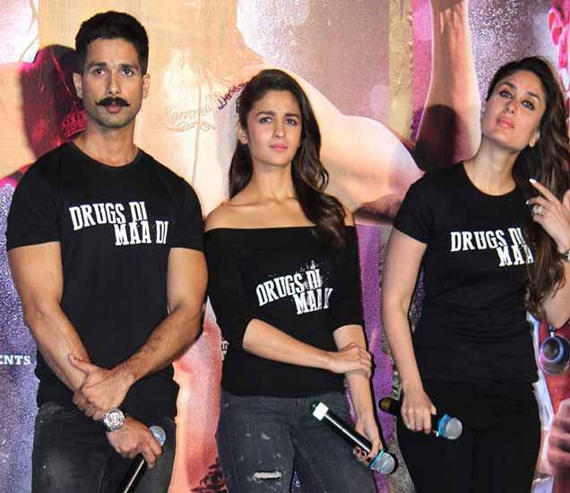 सिनेमा 17 जूनला रिलीज होणार आहे. परंतु आता चर्चा आहे, की सिनेमाची रिलीज डेट 5 जुलै होणार आहे. - Divya Marathi