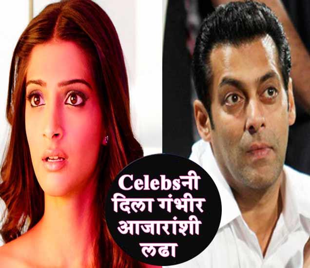 सोनम कपूर आणि सलमान खान - Divya Marathi