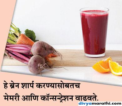 9 फायदे : या मिरेकल ड्रिंक्सने वजन होईल कमी, त्वचा दिसेल तरुण...  - Divya Marathi