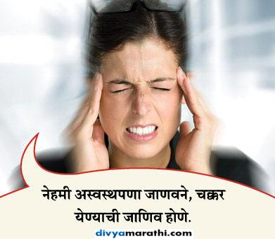 महिनाभर अगोदरच मिळतात हे हार्ट अटॅकचे संकेत, यांना करु नका इग्नोर...|जीवन मंत्र,Jeevan Mantra - Divya Marathi