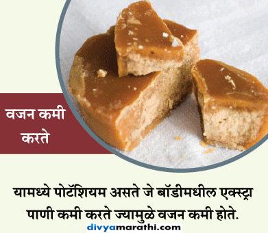 7 Tips: साखरेऐवजी खावे गुळ, स्किन होईल हेल्दी आणि ब्यूटीफुल...  - Divya Marathi