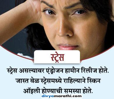 या 7 कारणांमुळे स्किन होते ऑयली, या समस्या टाळण्यासाठी 9 Tips...  - Divya Marathi