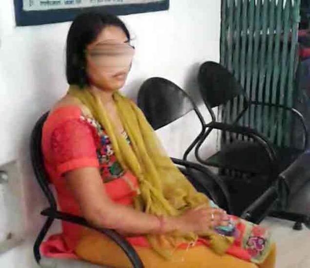 MP : शरीर संबंधास नकार देणाऱ्या प्रियकराचे गुप्तांग छाटले, प्रेयसी अटकेत|देश,National - Divya Marathi