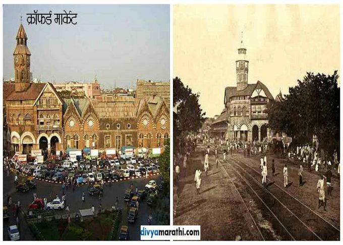 PHOTOS : जेव्हा मुंबई होती बंबई, बॉलिवुड नट ते कॉमन मॅनचे असे होते जीवन|मुंबई,Mumbai - Divya Marathi