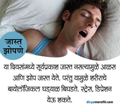 पावसाळ्यातील या चुका आजारांना देतात आमंत्रण, चुकूनही करू नका दुर्लक्ष जीवन मंत्र,Jeevan Mantra - Divya Marathi