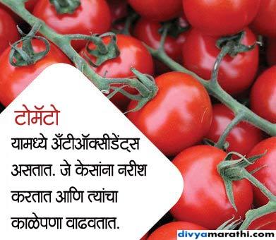 म्हातारपणापर्यंत केस राहतील काळे आणि दाट, खावेत हे 12 पदार्थ...|जीवन मंत्र,Jeevan Mantra - Divya Marathi