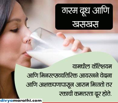 पीरियड्समध्ये आपल्या पत्नीला खाऊ घाला 15 पदार्थ, कमी होतील वेदना...|जीवन मंत्र,Jeevan Mantra - Divya Marathi