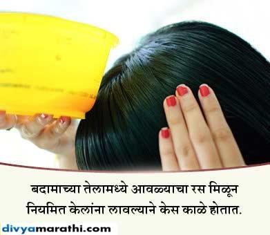 या 7 कारणांमुळे केस होतात पांढरे, केस काळे करण्याच्या सोप्या टिप्स...|जीवन मंत्र,Jeevan Mantra - Divya Marathi