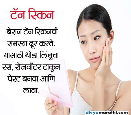 या 5 प्रकारच्या स्किन समस्या दूर करते बेसन, असा करावा उपयोग|जीवन मंत्र,Jeevan Mantra - Divya Marathi