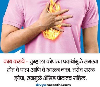 तुमचे पोट देते या 7 आजारांचे संकेत, करु नका इग्नोर|जीवन मंत्र,Jeevan Mantra - Divya Marathi