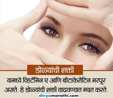 रोज सकाळी उपाशीपोटी प्या मनुक्याचे पाणी, होतील हे 11 फायदे...|जीवन मंत्र,Jeevan Mantra - Divya Marathi
