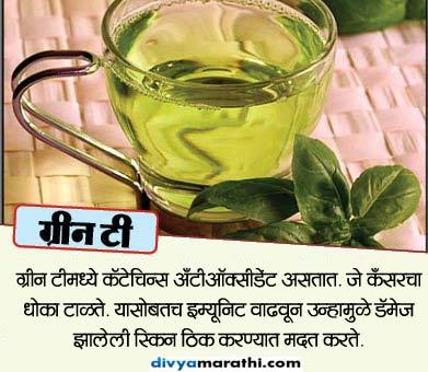 तुम्ही पुरुष आहात तर डायटमध्ये अवश्य समाविष्ट करावे हे 10 पदार्थ...|जीवन मंत्र,Jeevan Mantra - Divya Marathi