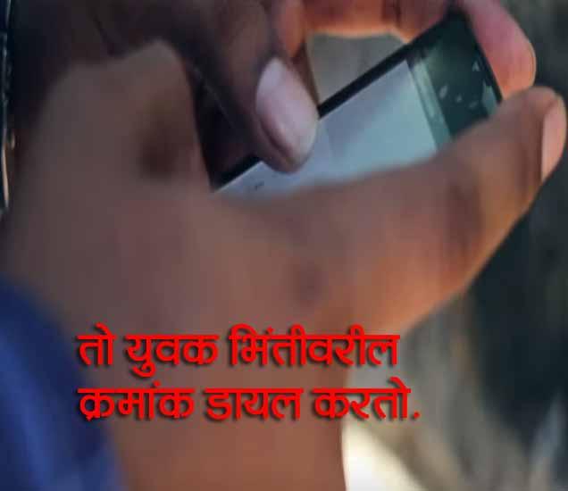 VIDEO : हवस भागवण्यासाठी त्याने केला कॉल, बहीणच निघाली कॉलगर्ल, पाहा|मुंबई,Mumbai - Divya Marathi