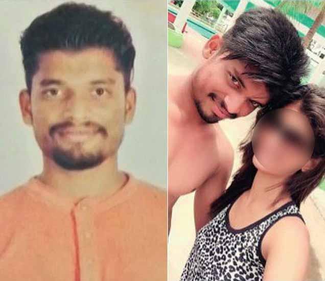धर्म लपवून फेकले प्रेम जाळे, शूट केला अश्लील व्हिडिओ, तिने केली आत्महत्या|देश,National - Divya Marathi