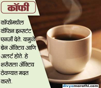स्टॅमिना वाढवण्यासाठी घ्यावी ग्रीन टी, लवकर दिसेल प्रभाव...|जीवन मंत्र,Jeevan Mantra - Divya Marathi