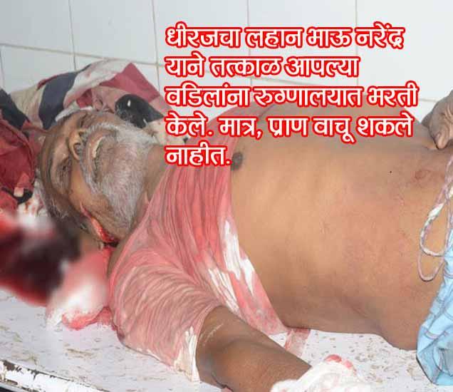 मुलाला काढले घराबाहेर, सुनेसोबत ठेवले शारीरिक संबंध, नंतर झाले असे|देश,National - Divya Marathi