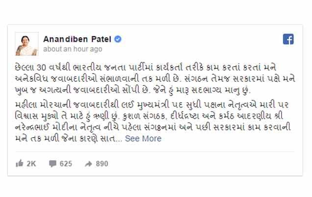BJP अध्यक्षपदी राहाणार शहा, गुजरात MLA\'s निवडणार आनंदीबेन यांच्या जागी नवा CM देश,National - Divya Marathi