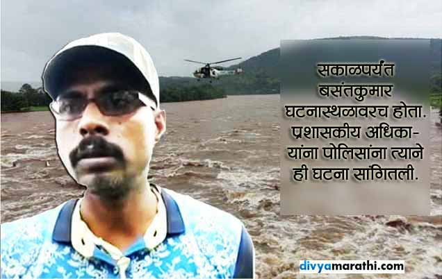 महाड: हा \'देवदूत\' रस्त्यावर उभा नसता तर, शेकडोंना मिळाली असती जलसमाधी मुंबई,Mumbai - Divya Marathi