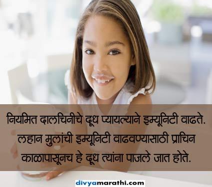शरीराचे सर्व आजार दूर करते दालचिनीचे दूध, 8 फायदे...|जीवन मंत्र,Jeevan Mantra - Divya Marathi