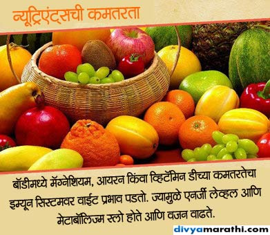 कमी खाल्ल्यानेही वाढू शकते वजन, असेच 10 तथ्य...|जीवन मंत्र,Jeevan Mantra - Divya Marathi