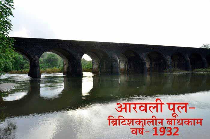\'सावित्री\'चा पूल ठरला काळ, मुंबई-गोवा महामार्गावरील 21 पैकी 15 पूल ब्रिटीशकालीन मुंबई,Mumbai - Divya Marathi