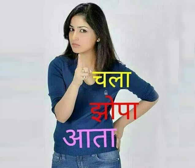 Funny: या सुंदर मुली Whatsapp वरून सोडतात ऑर्डर, पाहा धमाकेदार फोटो| - Divya Marathi