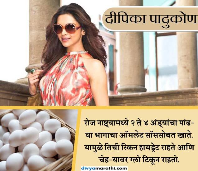 अंड्यांशिवाय अर्धवट आहे या 10 सेलिब्रिटींची डायट... देश,National - Divya Marathi