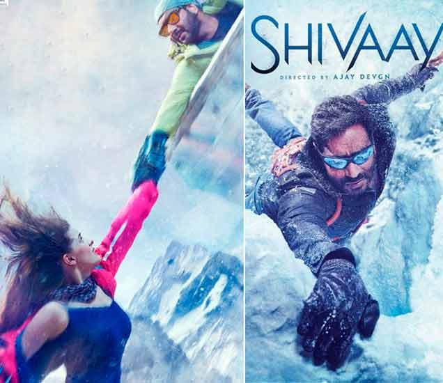 'शिवाय'च्या पोस्टरवर एरिका कार आणि अजय देवगण - Divya Marathi
