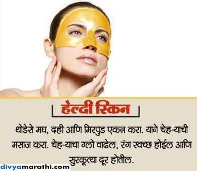 रोज चिमुटभर मिरपुड खाल्ल्याने कमी होईल वजन, होतील हे 11 फायदे जीवन मंत्र,Jeevan Mantra - Divya Marathi
