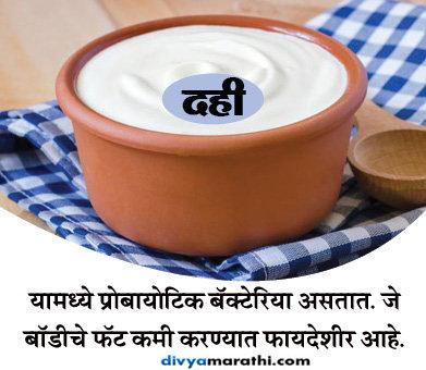 पोट वाढले आहे का, जाणुन घ्या या खास टिप्स, झटपट कमी होईल फॅट... जीवन मंत्र,Jeevan Mantra - Divya Marathi