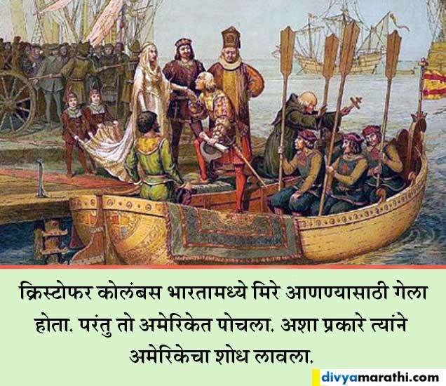 हुंड्यामध्ये दिले जात होते काळे मिरे, वाचा 15 रंजक फॅक्ट्स... देश,National - Divya Marathi