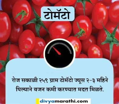 रोज सकाळी करा ही 10 कामे, महिनाभरात 5KG वजन होईल कमी...|जीवन मंत्र,Jeevan Mantra - Divya Marathi
