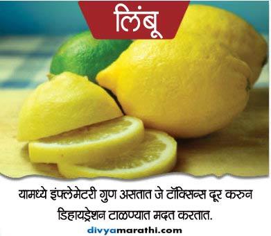 पोट खराब झाले आहे का, खा हे 10 पदार्थ, समस्या होईल झटपट दूर... जीवन मंत्र,Jeevan Mantra - Divya Marathi