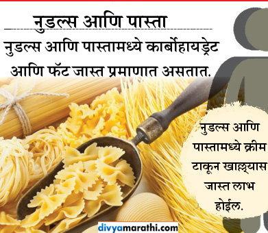या 18 टिप्सने वाढेल वजन, दूर होईल अशक्तपणा राहाल तंदरुस्त|जीवन मंत्र,Jeevan Mantra - Divya Marathi