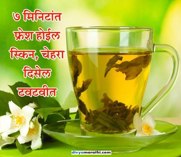 त्वचेला 7 मिनिटात फ्रेश करणारे 7 पदार्थ, वाचा या खास टिप्स...|देश,National - Divya Marathi