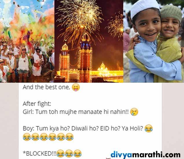 Funny: मुलांनो चुकून करू नका असा Reply, नाही तर मुली करतील Blocked|देश,National - Divya Marathi