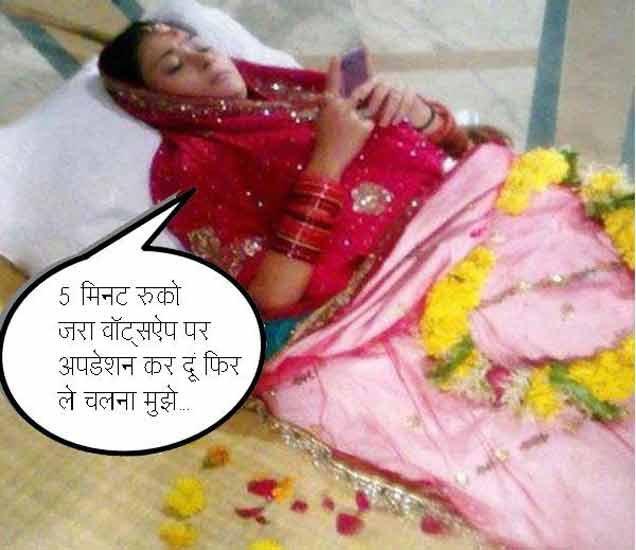 Funny: हा 'टचवाला' मोबाइल पाहून डोकं आपटेल याची गर्लफ्रेंड, पाहा भन्नाट फोटो|देश,National - Divya Marathi